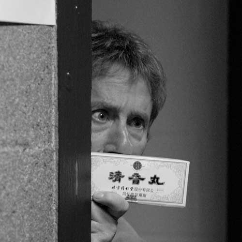 Roger Daltrey messes around backstage before The Who's performance at Madison Square Garden on September 19, 2006.